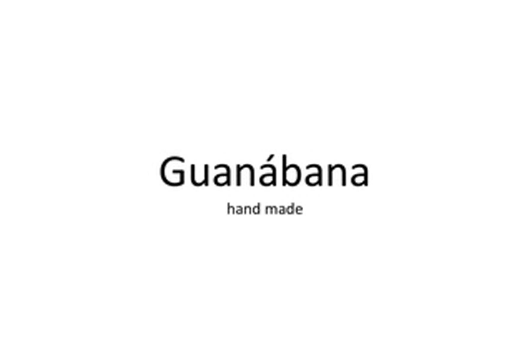 GUANABANALOGO